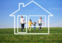Ипотека под земельный участок, особые критерии для одобрения