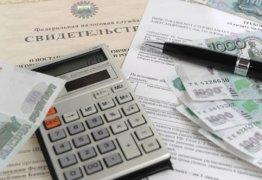 Возврат налога за покупку квартиры, его размеры, ограничения