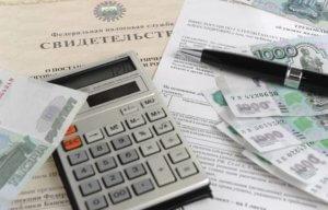 право на получение имущественного возмещения
