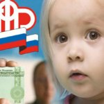 Как сделать СНИЛС ребенку, насколько важен этот документ?