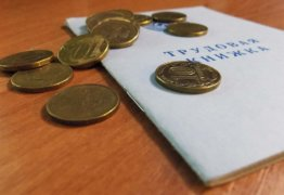 Пособие по безработице: как получить, когда и в каком размере оно выплачивается?