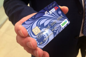 Рекомендации как сделать выбор и оформить кредитную карту в ВТБ 24