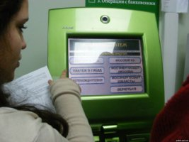 Особенности пенсионной карты МИР