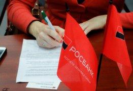 Кредитные карты Росбанка – как не ошибиться с выбором?