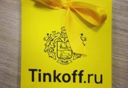 Оформление кредитной карты Тинькофф Платинум через интернет занимает 5 минут