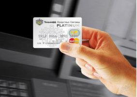 Тинькофф банк: условия кредитных и дебетовых карт