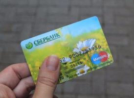 Лимит одалживаемой клиенту банком суммы