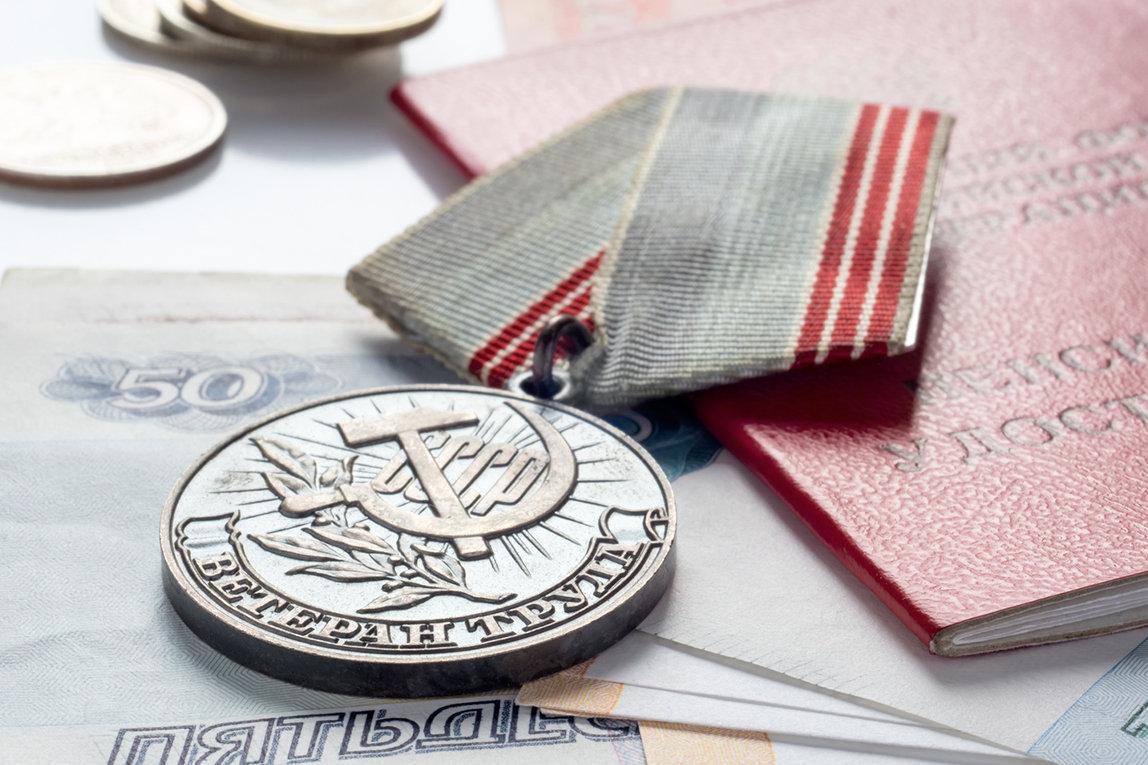 О звании «ветеран труда» — кому оно присваивается