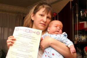 Как воспользоваться материнским капиталом — новости в законе
