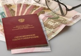 Об обязательном пенсионном страховании в Российской Федерации: взносы на достойную старость