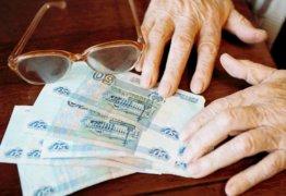 Получить пенсию за умершего родственника: кто и как может этим правом воспользоваться
