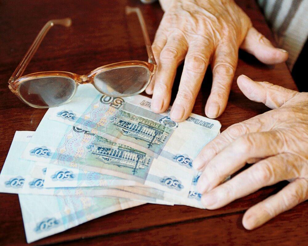 Как получить пенсию за умершего родственника и можно ли ее получить