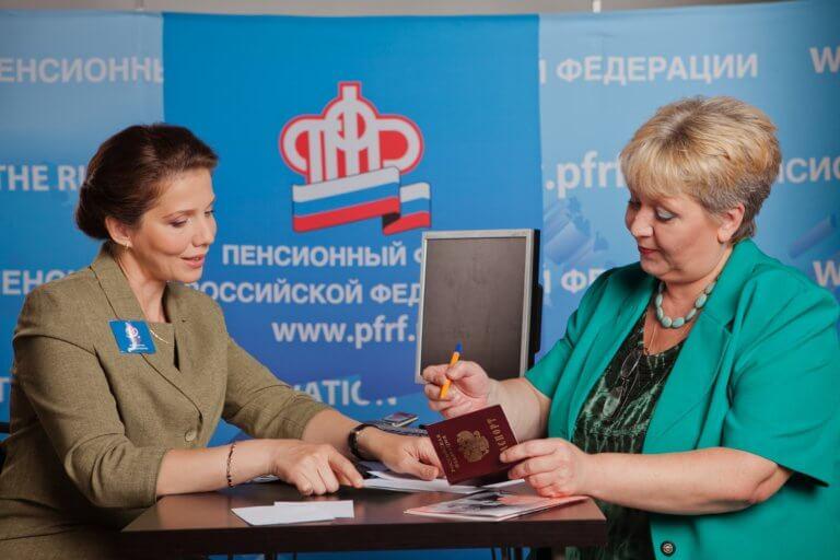 Как рассчитать свою пенсию по стажу как считают пенсионные баллы за советский стаж