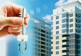 Ипотечный кредит в Россельхозбанке — рассматриваем все нюансы, условия и выгоду