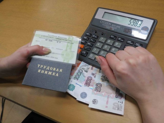 Как рассчитать будущую пенсию, порядок её формирования
