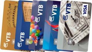 Процесс получения кредитной карты