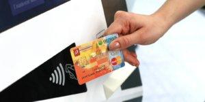 отказ в получении льготной карты