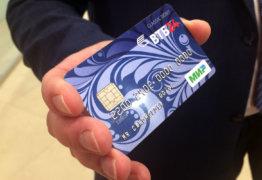 Как получить кредитную карту ВТБ 24: нюансы и требования