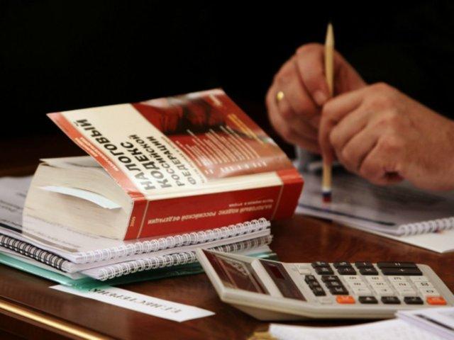 Льгота на земельный налог для пенсионеров, что она дает