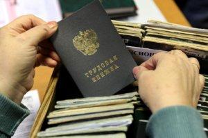 Выплаты по сокращению: процедура и гарантии пенсионерам