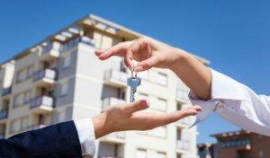 Изображение - Требования к объекту недвижимости при ипотеке 11-300x176