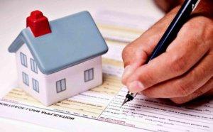 льготные условия получения ипотеки
