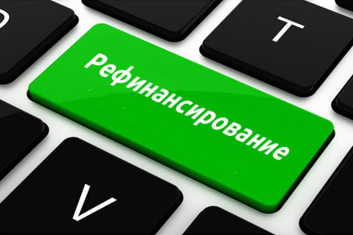 ТОП-5 банков, рефинансирующих кредиты, важные аспекты сделки