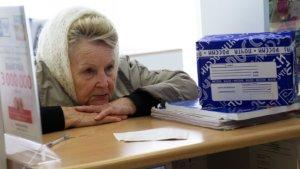 рейтинг пенсионных фондов