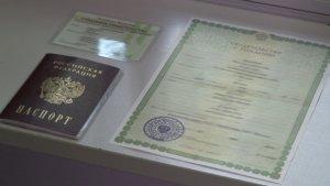Какие документы нужны для получения СНИЛС людям разного статуса