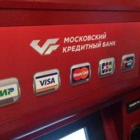 московский кредитный банк фото банкомата