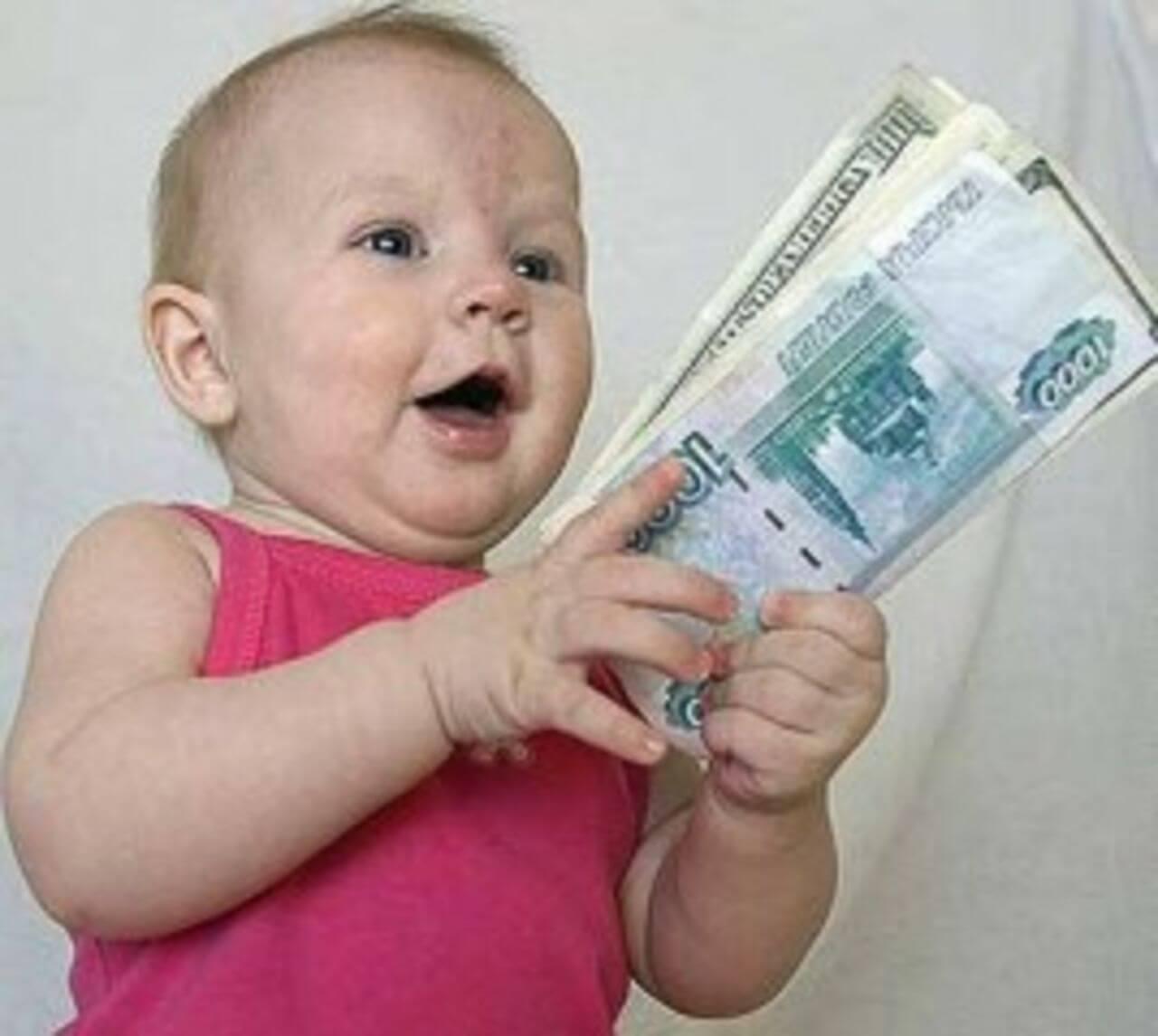 Сколько платят декретные – социальные выплаты и их виды
