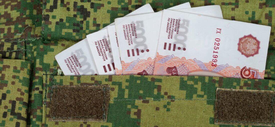 Оплата за выслугу лет военнослужащим