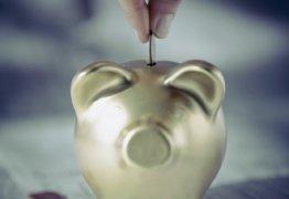 Самый известный негосударственный пенсионный фонд «Будущее»