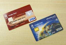 Кредитная карта Альфа банка — какая самая популярная из ассортимента?