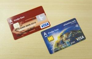 альфа кредитная карта