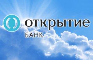 мурманск кредит пенсионерам