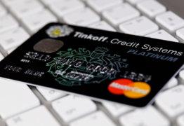 Принцип работы программы «Приведи друга» от Тинькофф банка