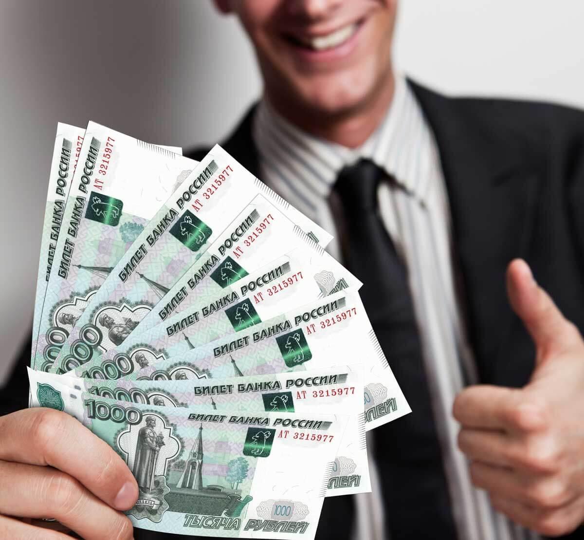 Список, за что можно получить налоговый вычет, возврат НДФЛ за покупку и продажу квартиру, документы, условия применения