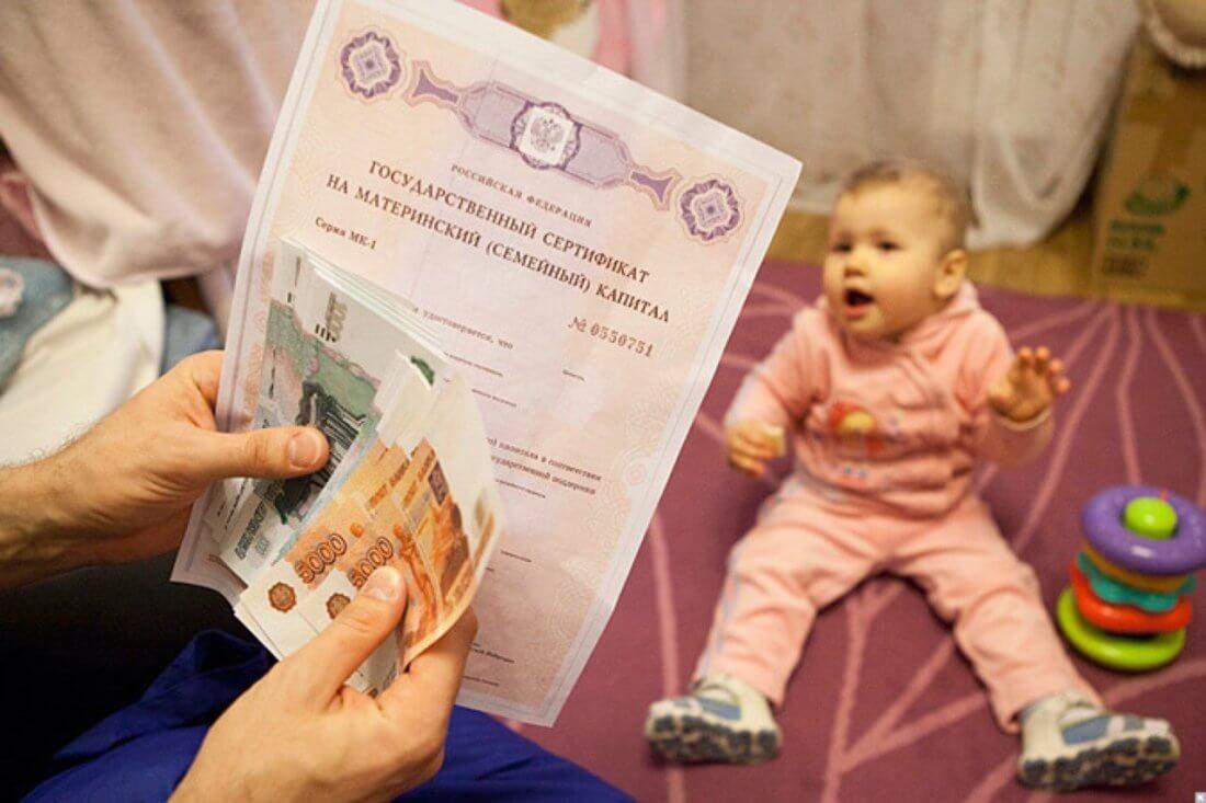 Обязательство о выделении доли по материнскому капиталу 2019