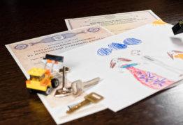 Материнский капитал на погашение ипотеки – выгодные условия от банков