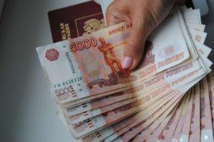 банк москвы условия кредита