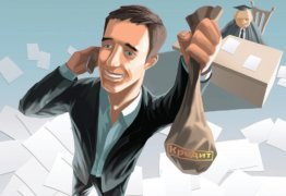 Банк Москвы — условия ссуды, способы получения, как правильно закрыть кредит