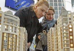 Как понять, в каком банке выгодно брать ипотеку, важные критерии