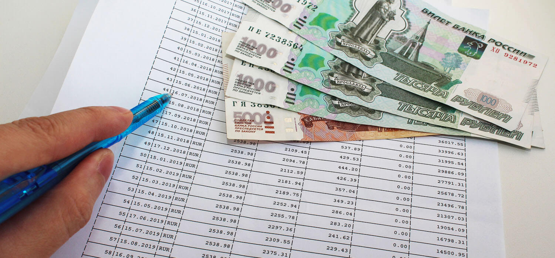Страхование заёмщиков потребительских кредитов, условия для отказа