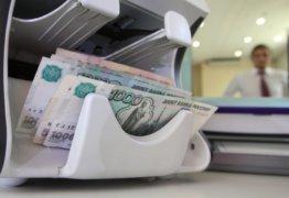 Кредитование в ОТП Банке — предложения, требования к заёмщикам