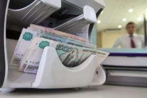 отп банк в санкт-петербурге кредит наличными условия займа договора купли продажи