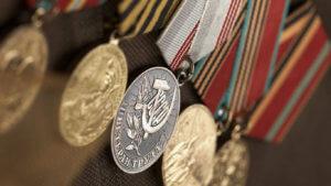как получить звание ветеран труда без наград