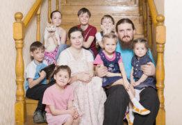 Многодетная семья — определение по закону, назначение привилегий