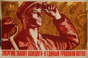 Подходит ли награда для оформления ветеран труда ударник коммунистического труда