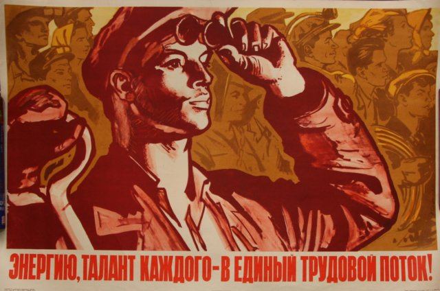 Может ли владелец знака «Ударник коммунистического труда» получить «Ветерана труда», приравниваются ли звания